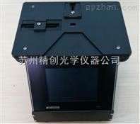 便携测厚仪TKR-P25-1