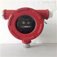 红紫外火焰探测器 实时探测是否有火焰燃烧