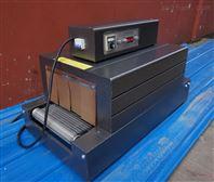 结构新颖型邢台远红外热收缩机