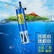 河長制微型監測站氨氮水質RS485信號輸出