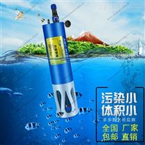 污水水質檢測藍綠藻在線監測傳感器RS485