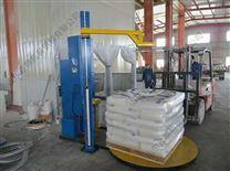 化工袋藥品原料袋托盤纏繞膜包裝機