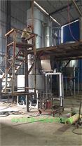 XSG旋轉閃蒸干燥機,農藥閃蒸干燥機