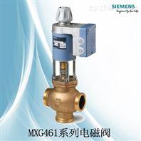 西门子三通电磁阀MXG461.20-5.0安装