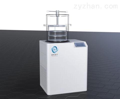 制药型冻干机