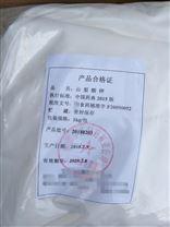 500g山梨酸 药用辅料有注册证防腐剂