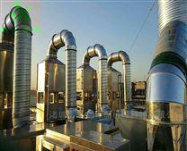 食品加工厂废气处理设备