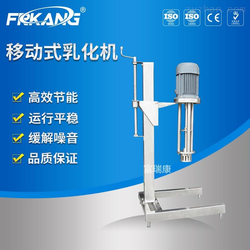 管线式均质乳化机