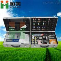 HM-ZSC-便攜式土壤重金屬分析儀