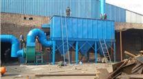 铸造厂冲天炉除尘器系统改造达标选型方案