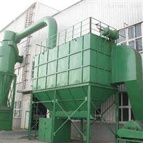 铸造厂冲天炉除尘器增加旋风集尘器的作用