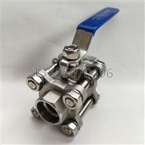 三片式对焊球阀厂家|不锈钢焊接球阀