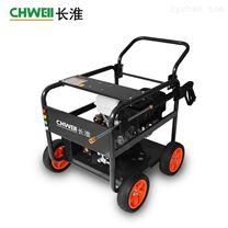 重慶金和高壓清洗機CH-Q2815G