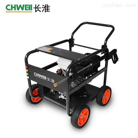 重庆金和高压清洗机CH-Q2815G