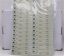 3M压力蒸汽灭菌指示标签