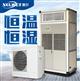 恒温恒湿机 精密空调机组  品牌找哪家