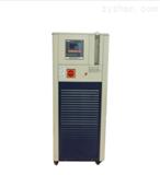 GDZT-50-200-40冷熱一體機
