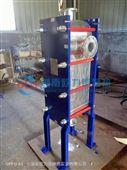 高效节能高温高压全焊板式换热器