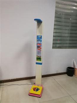 学校专用儿童坐式身高体重测量仪
