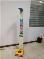 學校體檢專用立式兒童體檢秤;超聲波兒童秤