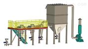 氣流粉體分級裝備