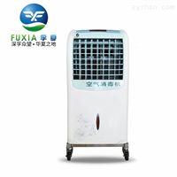 ZJY--100移动式空气消毒机ZJY-100