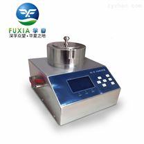 厂家直销浮游菌采样器FKC-III