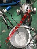磷酸氢钙粉体高剪切微米级四级分散机