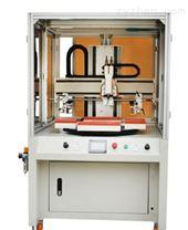 文具直尺丝印机套尺网印机软尺丝网印刷机