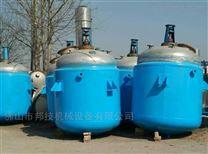 佛山定制混合乳化分散搅拌机不锈钢反应釜