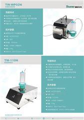 内窥镜微生物检测系统