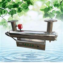 60吨/小时高品质紫外线杀菌器/水消毒器