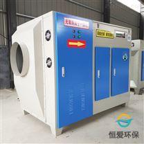 恒愛制yao廠揮發性有機廢氣處理方法