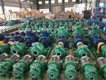 CQB80-50-250高溫濃硫酸卸料磁力泵