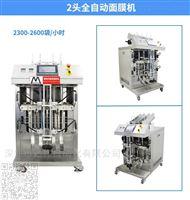 MN-T202面膜灌装机,自动面膜机器设备