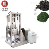 WZJ-100B超低温细胞破壁机
