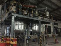 清遠雙螺帶混合機PU反應釜磁力攪拌機砂磨機