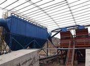 选矿厂振动筛除尘器的应用领域