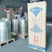 杭州工業除濕機春蘭低溫除濕器