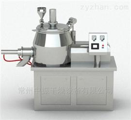 上海高速混合制粒機