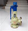 氨液用安全阀KTA41F-25C DN25