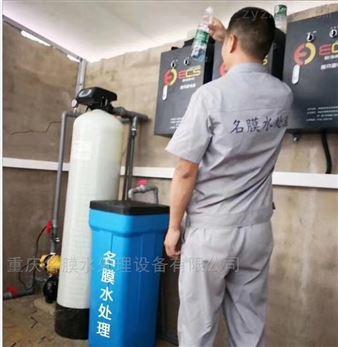 重慶鍋爐軟水設備,重慶全自動軟水器