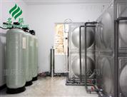 全自動軟水器,重慶軟水設備廠家
