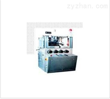 旋转式压片机