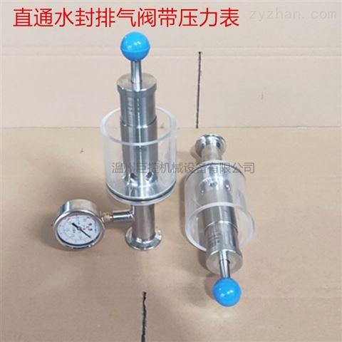 啤酒发酵罐泄压阀单向微调型安全排气减压阀