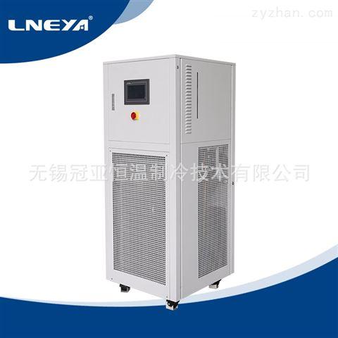 制冷加熱一體機實驗設備-25℃~200℃