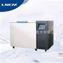 无锡冠亚-超低温冷藏箱-30℃~-86℃产品简介说明