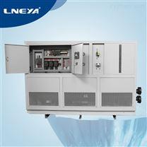 無錫冠亞超低溫保存箱保存樣本可低至-152℃