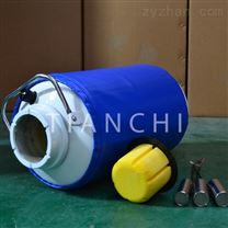 包頭30升大口徑液氮罐五年真空廠家