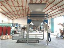 环保型活用煤炭专用定量包装机
